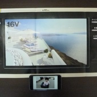 16インチ浴室テレビ 126,000円 BS/CSも見れます。