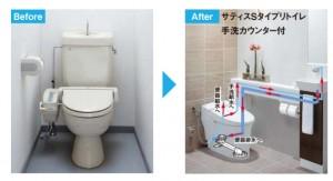 給排水工事不要の簡単施工