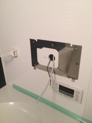 浴室パネル穴開け