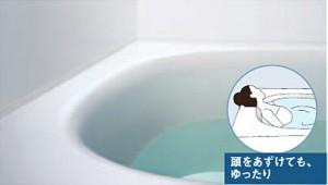 なごみライン浴槽カーブフィルム