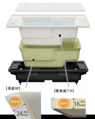 高断熱浴槽2