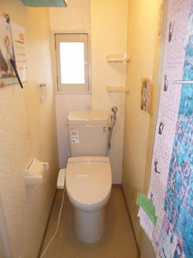 LIXIL【アメージュZ リモデルタイプ】シャワートイレ