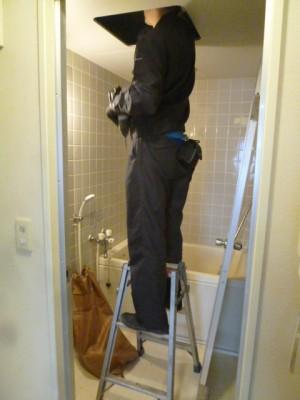 浴室空間施工