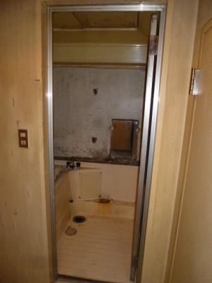 既存浴室70