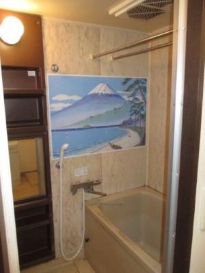 既存浴室138