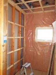 新浴室空間