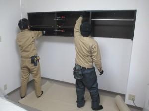 収納棚設置
