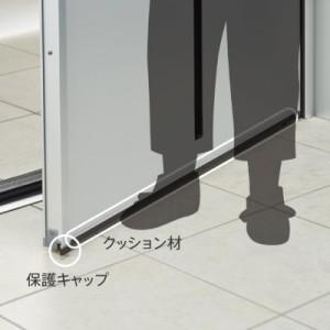 ドア クッション材 保護キャップ