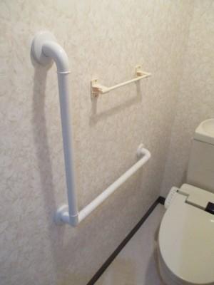 トイレ 手摺り