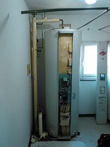 施工前電気温水器