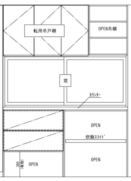 食器棚施工図