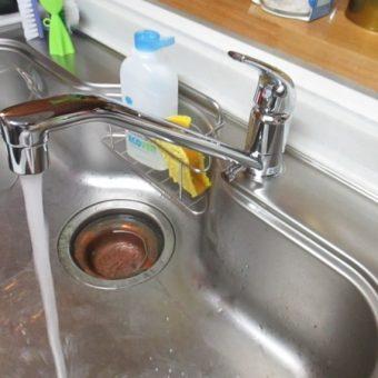 札幌市中央区分譲マンション キッチン水栓水漏れ交換工事