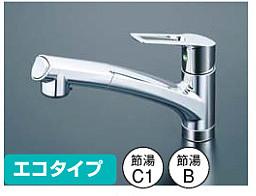 エコタイプ水栓