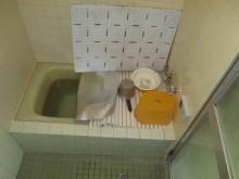リフレッシュ前浴槽