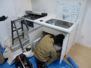 ガス加熱機器設置