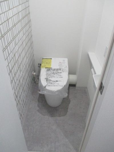 TOTOのトイレ『ネオレスト(AH1タイプ)』