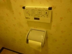 トイレペーパーホルダー+リモコン
