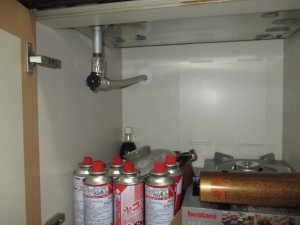 ガスの閉栓