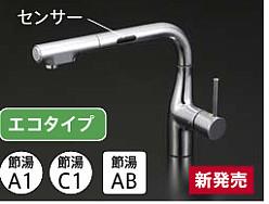 タッチレスハンドシャワー水栓
