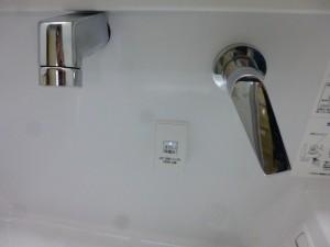 きれい除菌水アップ