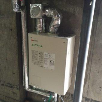 据置型給湯専用ボイラーから壁掛けタイプノーリツ『エコフィール』で暮らしにエコを! 石狩市