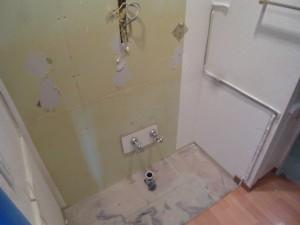 洗面化粧台解体撤去