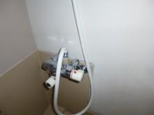 既存サーモ水栓