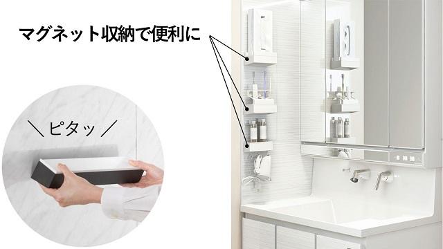 ホーロークリーン洗面パネル
