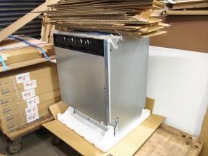 ボッシュ(Bosch)のビルトイン食器洗い機
