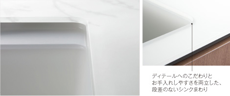TOTO システムキッチン クリスタルカウンター