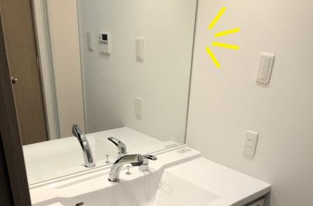 洗面鏡再利用