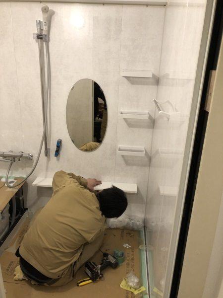 2施工中浴室