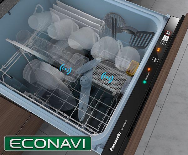 エコナビ食洗機