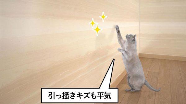 ホーロー/ペット