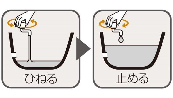 給湯タイプ/給湯専用