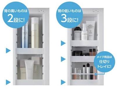 リクシル洗面化粧台ピアラ8