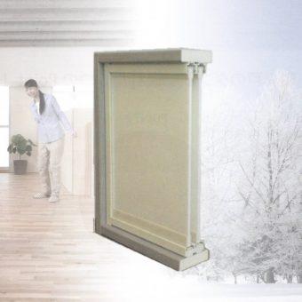 DANKの簡単・安心な新しい断熱内窓『暖★戸(だんと)』