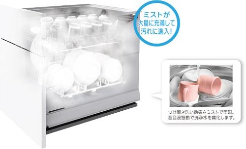三菱 食洗機 シャワーミスト