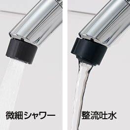 くるくる水栓4