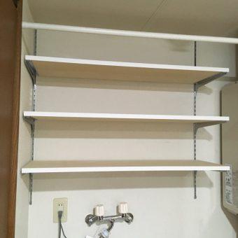 洗濯機上にダボレール+棚板収納を設置ですっきり快適に!札幌市