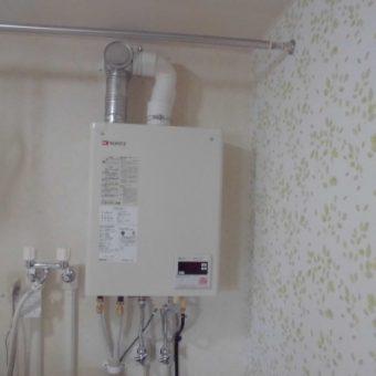 ノーリツ製石油ふろ給湯機、壁掛け式タイプでUT超すっきり!札幌市戸建