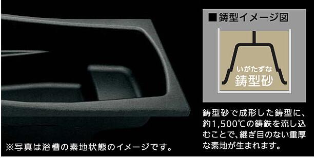鋳物ホーロ重厚感2