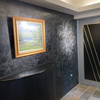 三共塗装(株)様 事務所風除室ジョリパット仕上げで上品な空間演出!札幌事務所