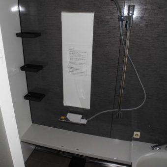 タカラスタンダードの耐震システムバス『レラージュ』で安心の入浴を!札幌市戸建